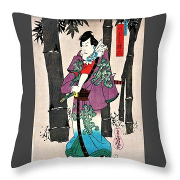 Tsukushi Gonroku - Digital Remastered Edition Throw Pillow
