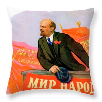 Vladimir Lenin  Portrait Throw Pillow
