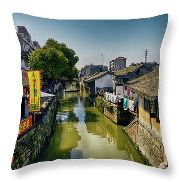 Water Village Throw Pillow