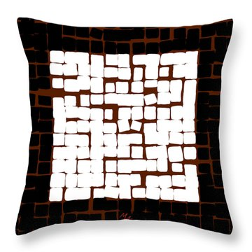 Throw Pillow featuring the digital art White Square 17x17 by Attila Meszlenyi