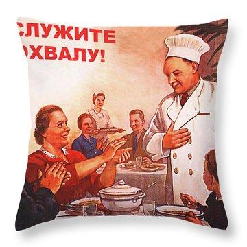 Work To Deserve Praise Throw Pillow