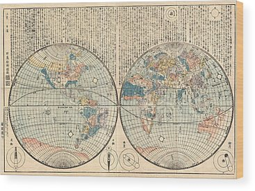 Old World Vintage Cartographic Maps Wood Prints