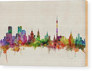 Moscow Skyline Wood Prints