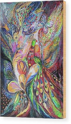 Chupah Wood Prints
