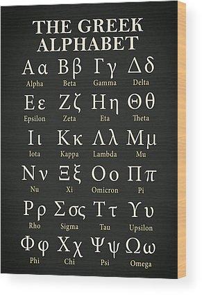 Greek Wood Prints