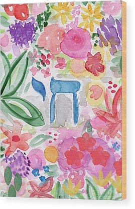 Jewish Wood Prints