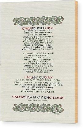 Celtic Knot Wood Prints