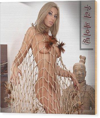 Art Nude A Wood Print by Emil Jianu