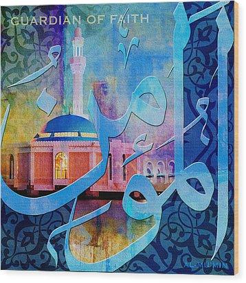 Al Mumin  Wood Print by Corporate Art Task Force