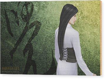 Awareness Ver.a Wood Print by Hiroshi Shih