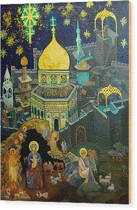 C03  The Nativity  Jerusalem Wood Print
