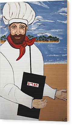 Wood Print featuring the painting Chef From Israel by Nora Shepley