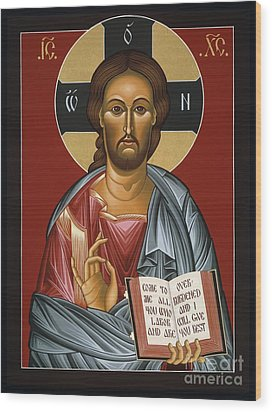 Christ All Merciful 022 Wood Print by William Hart McNichols