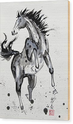 Wood Print featuring the painting Exuberance by Bill Searle