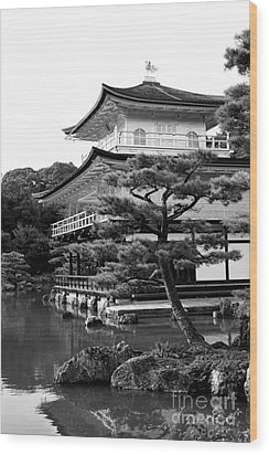 Golden Pagoda In Kyoto Japan Wood Print by David Smith