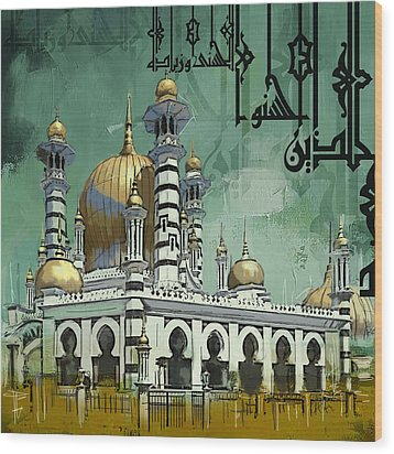 Masjid Ubudiah Wood Print by Corporate Art Task Force
