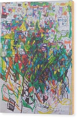 Meriting The Multitudes Wood Print by David Baruch Wolk