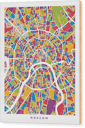 Moscow City Street Map Wood Print