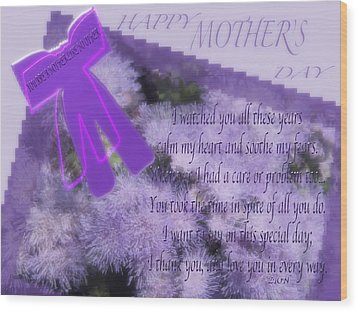 Mothers Day Card Wood Print by Debra     Vatalaro