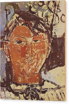 Portrait Of Picasso Wood Print by Pg Reproductions