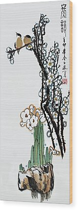 Wood Print featuring the photograph Spring Melody by Yufeng Wang