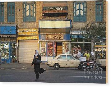 Street Scene In Teheran Iran Wood Print