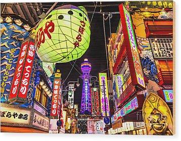 Tsutentaku Tower - Osaka - Japan Wood Print by Luciano Mortula