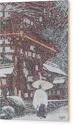 Winter Scene From Japan Wood Print