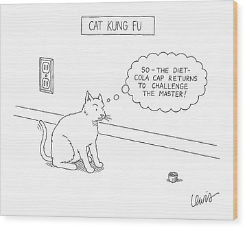 Cat Kung Fu Wood Print by Eric Lewis