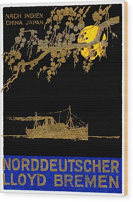 1920 Ocean Liner Poster Wood Print by Historic Image