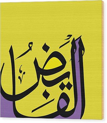 Al-qabid Wood Print by Catf