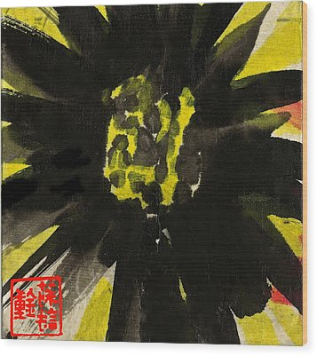 Wood Print featuring the painting Asian Sunflower by Joan Reese