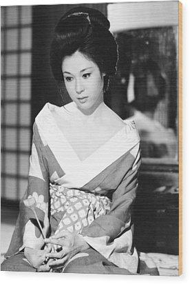 Ayako Wakao Wood Print