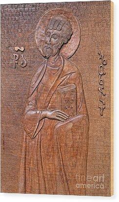 Carved Wooden Door Of The Tsminda Sameba Cathedral Wood Print by Robert Preston