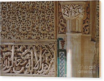 La Alhambra Granada Wood Print by Guido Montanes Castillo
