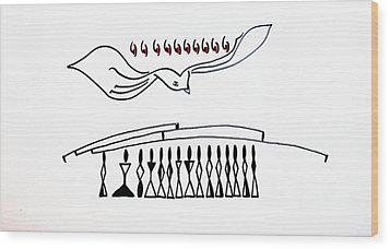 Pentecost Wood Print by Gloria Ssali