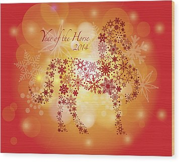 2014 Happy New Year Of The Horse With Snowflakes Pattern Wood Print by JPLDesigns