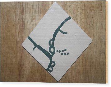 Grace - Tile Wood Print by Gloria Ssali