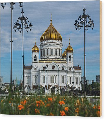Cathedral Of Christ The Savior Of Moscow - Russia - Featured 3 Wood Print by Alexander Senin