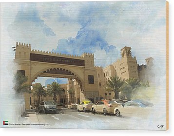 Madinat Jumeirah Wood Print by Catf