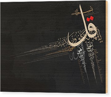 4 Qul Wood Print by Corporate Art Task Force