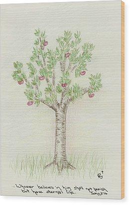 4 Trees-4th Tree Summer Wood Print