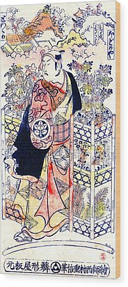 Actor Ichimura Takenojo Iv 1726 Wood Print by Padre Art
