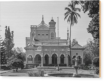 Aga Khan Palace Wood Print