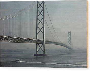 Akashi Kaikyo Bridge Posterization Wood Print by Daniel Hagerman