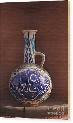 al-HamduliLlahi Rabbi l-alameen Wood Print by Murtaza Humayun Saeed