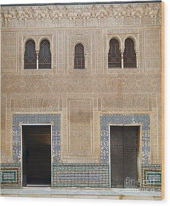 Alhambra Court Granada Wood Print by Rudi Prott