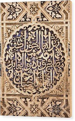 Alhambra Panel Wood Print by Jane Rix