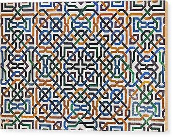 Alhambra Tile Detail Wood Print