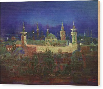 Almasjed Alamawe At Night - Damascus - Syria Wood Print